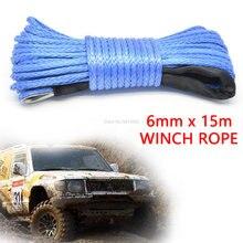 Cuerda de cabrestante de 15m, Cable de línea de cuerda con envoltura de remolque sintético, cuerda de mantenimiento de lavado de coche, 7700LBs, para ATV, UTV, todoterreno