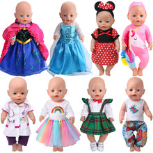 43 Cm Boy American Dolls Clothes Ann Dress School Uniforms Unicorn Queen Skirt Born Baby Toys Fit 18 Inch Girls Doll Gift f41