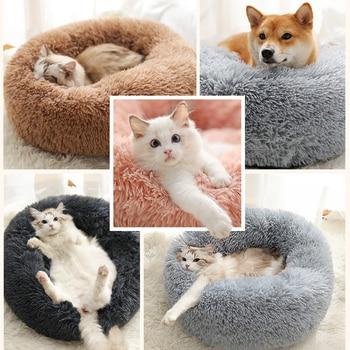 Long Plush Super Soft Dog Bed Pet Kennel Round Sleeping Bag Lounger Cat House Winter Warm Sofa Basket for Small Medium Large Dog 5