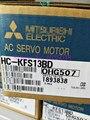 1 шт. HC-KFS13BD HC KFS13BD HCKFS13BD Новый и оригинальный приоритет использования DHL доставки #3