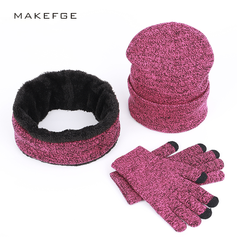 Winter Male / Female Warm Hat / Scarf / Gloves Set 3 Sets Of Outdoor Thickening Hat Collar Bean Bean Headwear Touch Screen Glove