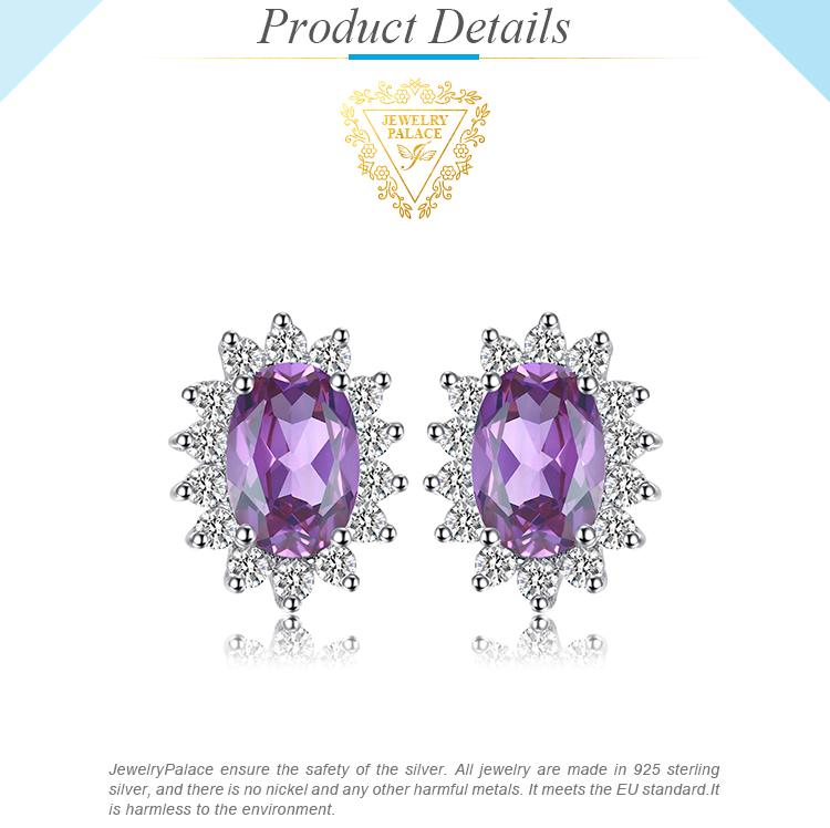 JewelryPalace Vintage Diana Amethyst Halo Stud Earrings 925 Sterling Silver