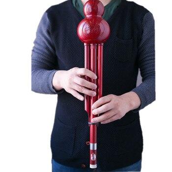 D-key cucurbit gwizdek imitujące drewno ziarna chiński folk materiał chiński profesjonalny instrument muzyczny flet