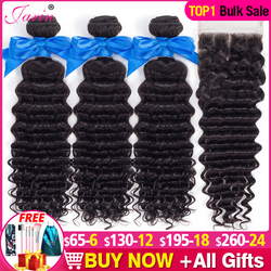 Jarin Hair Deep Wave Hair 3 Bundles With Closure Free Middle Three Part 4x4 Lace Closure Remy Malaysian Human Hair Extension