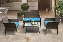 Мебель для патио из ротанга 4 предмета садовая мебель диван