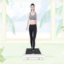 WalkingPad A1 C1 inteligente cinta de correr eléctrica plegable automático Control de velocidad LED pantalla Fitness pérdida de peso interior gimnasio en casa