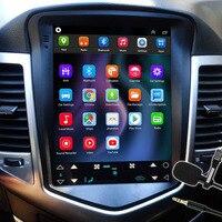Sistema multimídia automotivo, reprodutor com android 10, rádio, navegação gps, 2 din, para chevrolet cruze j300 2002-2013