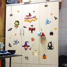 Мультяшный гардероб на Хэллоуин для детской комнаты холодильника