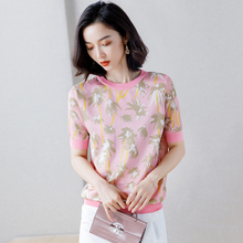 Knitted Pullovers Women Sweaters 2020 New Summer Fashion O-Neck Short-Sleeved Jacquard Stella Filante Jumper Thin Pull Femme