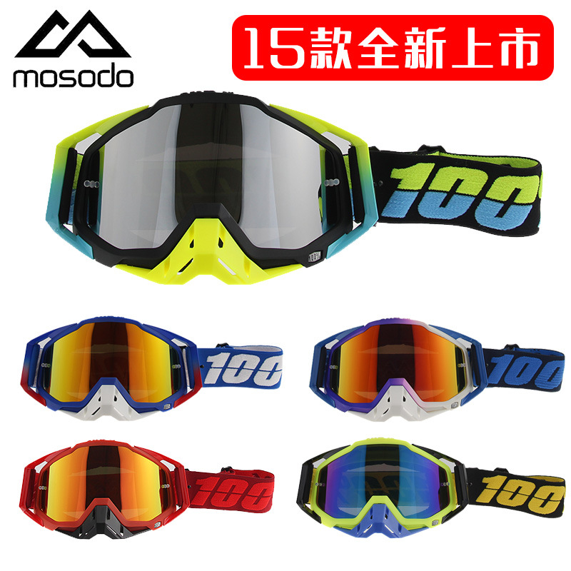 New Style High Quality Outdoor Goggles For Motorcycle Windproof Safety Optics Multi--Selectable 100% Goggles