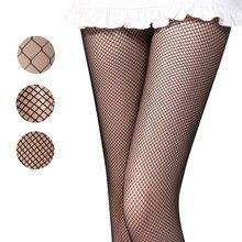 Medias de red Multicolor para mujer, medias de malla, medias de nailon con gancho