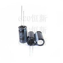 20 pces rubycon yxj 25v2200uf 12.5x25mm alumínio capacitor eletrolítico yxj série 2200uf 25v venda quente 2200 uf/25 v 25yxj2200m