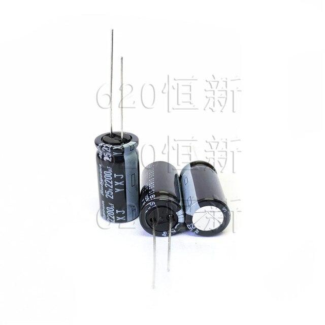 20PCS RUBYCON YXJ 25V220 0UF 12,5 X25MM aluminium elektrolytkondensator yxj serie 2200uf 25v heißer verkauf 2200 uF/25 V 25YXJ2200M