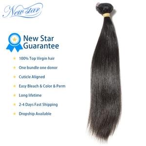 Image 5 - Pelo Liso peruano de 3 uds., extensión de cabello humano virgen, Color Natural, mechones de pelo grueso que tejido, envío gratis