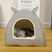 Cama de gato removível com autoaquecimento, cama acolchoada com colchão dobrável cinza rosa
