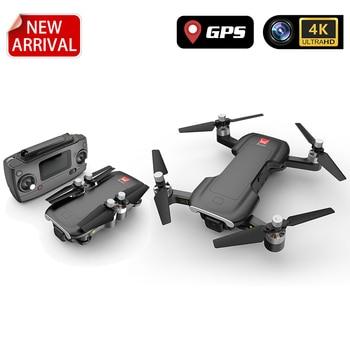 цена на 249g 1600M Bugs 7W B7W B7 GPS Drone With 4K HD Camera FPV 5G WIFI Professional Brushless Quadcopter Toy VS E520S F11 F8 SG906 K1