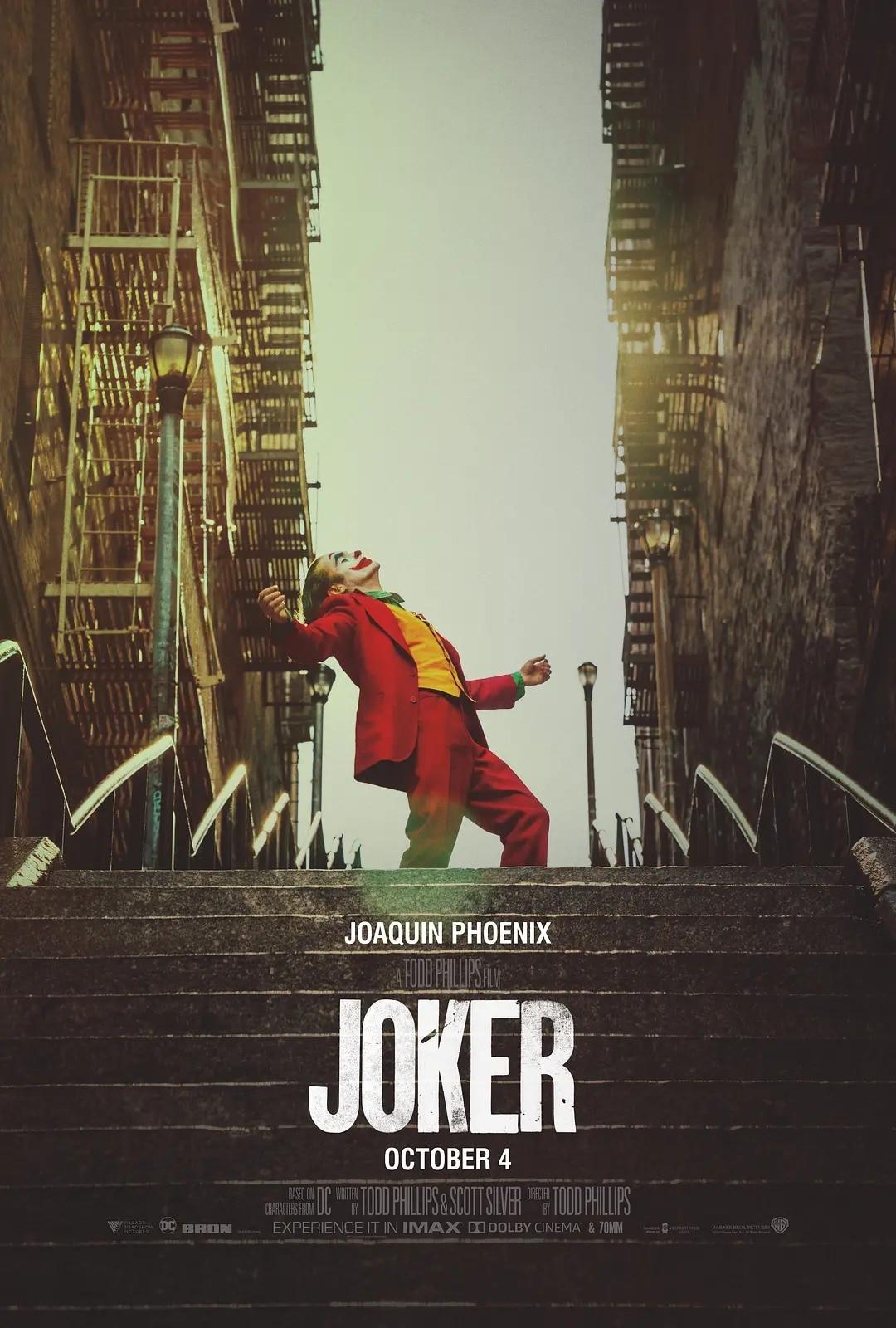 2019[剧情/惊悚/犯罪][小丑/Joker]HD1080P百度云高清下载图片 第1张