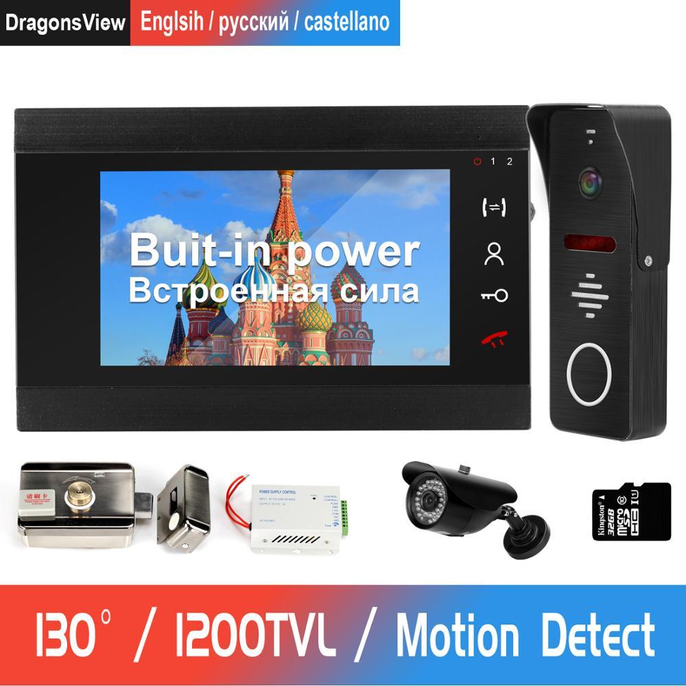 7 дюймов видео телефон двери встроенный блок питания вызывное устройство с дверным звонком с ИК CCTV Камера и электлонные замки Поддержка дис...