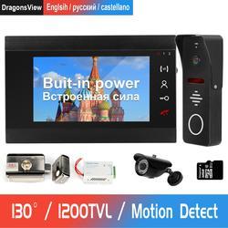 Timbre de puerta de vídeo de 7 pulgadas con fuente de alimentación incorporada para intercomunicador con cámara IR CCTV y cerraduras electrónicas compatible con desbloqueo remoto
