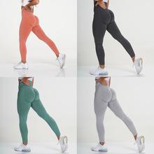 Nowe vital bezszwowe legginsy dla kobiet trening siłownia legging wysokiej talii spodnie sportowe do jogi butt booty legging legginsy sportowe tanie tanio CN (pochodzenie) Elastyczny pas Stretch Spandex NYLON WOMEN Pasuje prawda na wymiar weź swój normalny rozmiar Kostki długości spodnie