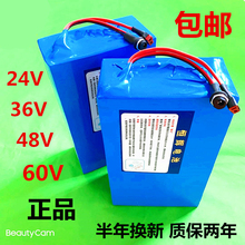 цена на 48V electric bicycle battery 24v 36v 20AH 10AH lithium ion li-ion batteries for e-bike emergency power source free charger