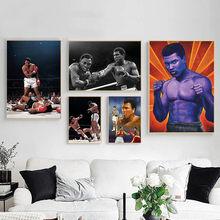 Affiche de combat de boxe, affiche modulaire, citation de motivation, affiche de décoration pour la maison, pour chambre d'enfants