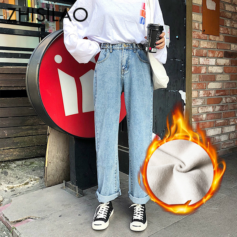 Wide Leg Jeans Women Plus Size Vintage Loose High Waist Denim Pants Fur Warm Winter Jeans 2019 Mom Boyfriend Jeans Maxi