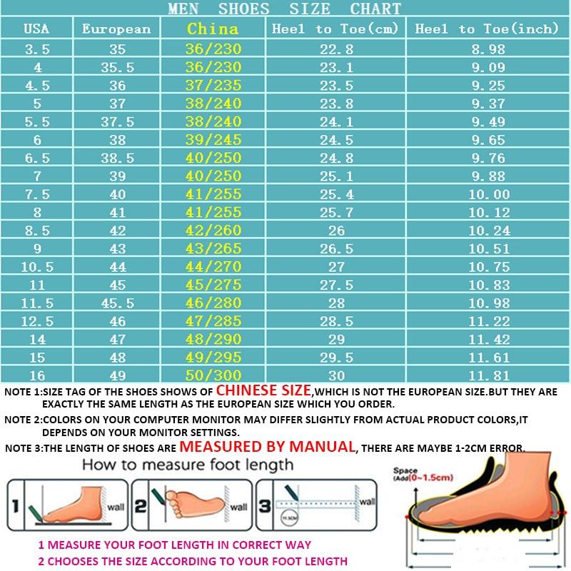 男鞋正常码