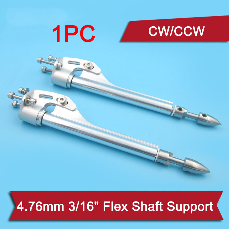 1PCS RC Catamaran 4.76mm 3/16 CW CCW Flex Shaft Support Propeller Strut Frame L 110mm Parts for Brushless Electric Boat image