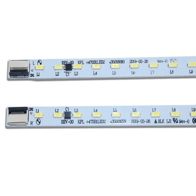 4pcs 60LEDS 525MM New  For Konka LED Strip KPL+470B1LED2 35018034 35018075 35018076 35018077 35018080 35018081