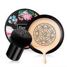 Impecável nude maquiagem bb almofada de ar 20g cogumelo cabeça puff óleo-controle hidratante maquiagem segregação geada corretivo fundação