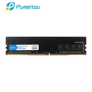 Image 5 - Pumeitou AMD Intel RAM DDR4 4GB 8GB 16GB 2133 2400 2666 MHz Memoria Desktop Memory 288 pin 1.2V New RAMs