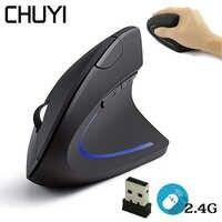 CHUYI Sem Fio Vertical Ergonômico Mouse Óptico de 1600 DPI USB Jogo Do Rato Do Computador Portátil Ratos Mause Com Mousepad Para PC Gamer
