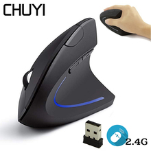 лучшая цена CHUYI Wireless Ergonomic Vertical Mouse 1600 DPI Optical USB Computer Gaming Mouse Laptop Mice Mause With Mousepad For Gamer PC
