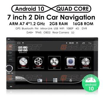 Universal 2 din Android 10 Quad Core Car DVD player GPS Wifi BT Radio BT 2GB RAM 32GB SD 16GB ROM 4G SIM LTE Network 2din no dvd