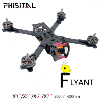 FPV frame drone carbon fiber racer kit for RC drone model racing quadcopter/PHISITAL Flyant 4 inch 5 inch 6/7 inch drone frame diy mini fpv f2 mito 210 pure carbon fiber 210mm frame unassembled for diy racing drone quadcopter
