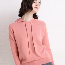 Womens Hoodies 2019 Brand Solid Color Long Sleeve Female Hoodie Sweatshirt Casual Coat Sportswear S-3XL