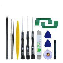 13-piece suit Mobile phone repair and disassembly tool Apple screwdriver bracket cymbal cymbal detachment cover tool kit surreal detachment