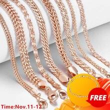 8Pcs/Lot Womens Mens Bracelet 585 Rose Gold Curb Snail Foxtail Venitian Link Bracelet Girls Fashion Wholesale Jewelry 20cm