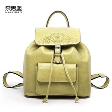 NAISIBAO 2019 New women genuine leather bag designer brand quality backpack fashion
