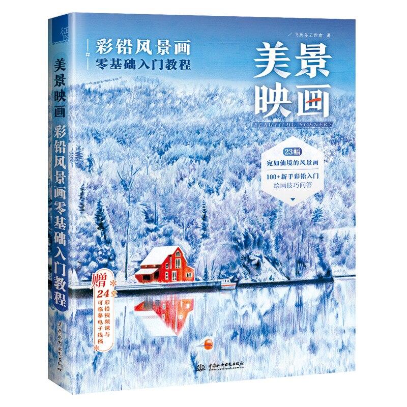Belas paisagens livro de colorir cor lápis paisagem pintura desenho livro de arte zero basics livro tutorial