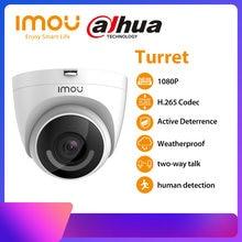 Dahua imou смарт камера безопасности револьвер 1080p ночное