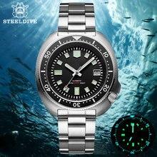 Мужские механические часы steeldive водонепроницаемые до 200