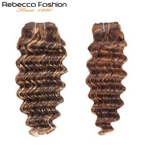 Image 1 - Rebecca Deep Wave Brazilian Hair Weave Bundles Remy 5 Colors Human Hair Bundles 100g Brown Blonde For Salon Hair Extensions