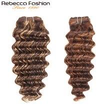 Rebecca Tiefe Welle Brasilianische Haarwebart Bundles Remy 5 Farben Menschliches Haar Bundles 100g Braun Blonde Für Salon Haar extensions