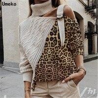 Umeko Pre sale Leopard Halter Knit Sweater Women Jumper Autumn Winter Strapless Pullover Long Sleeve Female Knitwear Pull Femme