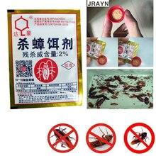 Порошок от тараканов, эффективный Убойный жук, лекарственный препарат, средство для борьбы с вредителями, инсектицидные препараты