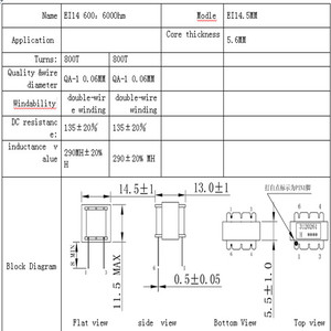 Image 4 - 50pcs 오디오 변압기 600OHM 절연체 변압기 오디오 1:1 변압기 변압기 600 : 600 EI14 변환