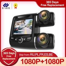 E-ACE B43 samochód DVR kamera samochodowa Mini 2 Cal podwójny obiektyw 1080P + 1080P noktowizor Sony IMX323 czujnik Dash Cam wideorejestrator Dashcam