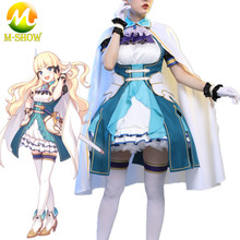 Anime Princess Connect! Re:Dive Saren Sasaki Cosplay Costume
